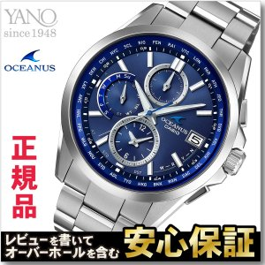 カシオ オシアナス OCW-T2600-2A2JF  電波 ソーラー 電波時計 腕時計 ブルー メンズ クラシックライン クロノグラフ タフソーラー CASIO OCEANUS|yano1948
