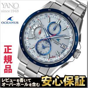 カシオ オシアナス OCW-T2610C-7AJF  電波 ソーラー 電波時計 腕時計 メンズ クラシックライン クロノグラフ タフソーラー CASIO OCEANUS|yano1948