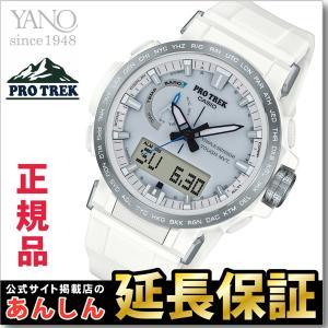 カシオ プロトレック クライマーライン PRW-60-7AJF  電波 ソーラー    CASIO PRO TREK|yano1948