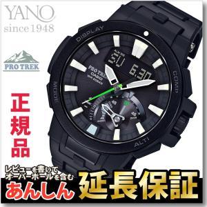 カシオ プロトレック  PRW-7000FC-1JF 電波 ソーラー 電波時計 腕時計 メンズ デジアナ レトログラード  CASIO PRO TREK|yano1948