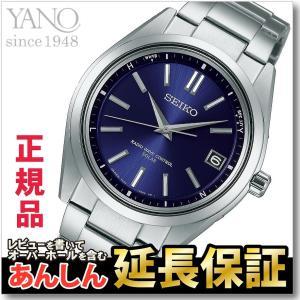 セイコー ブライツ ソーラー 電波時計 メンズ 電波 腕時計 SEIKO BRIGHTZ SAGZ081|yano1948
