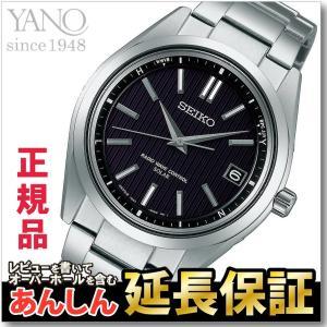 セイコー ブライツ ソーラー 電波時計 メンズ 電波 腕時計 SEIKO BRIGHTZ SAGZ083|yano1948