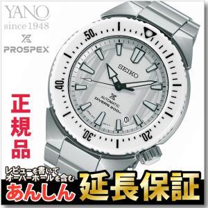 クーポンでお得!セイコー プロスペックス トランスオーシャン  ゼロハリバートン コラボ 限定 SBDC043 ダイバーズ SEIKO PROSPEX yano1948