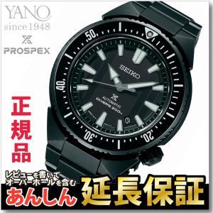 クーポンでお得!セイコー プロスペックス   ゼロハリバートン コラボ 限定モデル SBDC045 自動巻き ダイバーズ SEIKO PROSPEX yano1948
