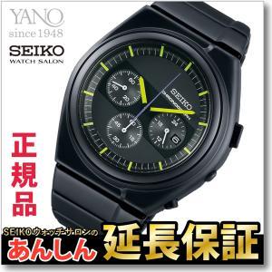 セイコー スピリット スマート SCED053 ジウジアーロ・デザイン SEIKO SPIRIT GIUGIARO DESIGN 限定モデル 腕時計 メンズ クロノグラフ|yano1948