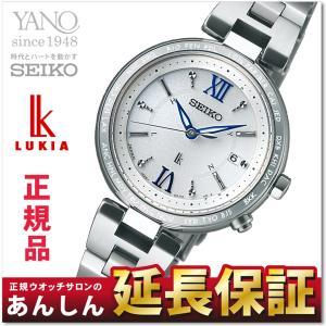 セイコー ルキア SEIKO LUKIA ソーラー 電波時計 レディース 綾瀬はるかさん SSQV013 1510|yano1948