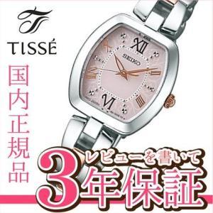 セイコー ティセ SEIKO TISSE ソーラー 電波時計 腕時計 レディース 佐々木希さん プロデュース SWFH037|yano1948