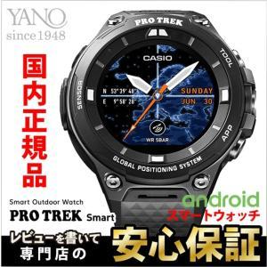 カシオ スマートウォッチ WSD-F20 BK プロトレック スマート アウトドア ウォッチ 腕時計 GPS搭載 PROTREK Smart ブラック WSD-F20-BK|yano1948