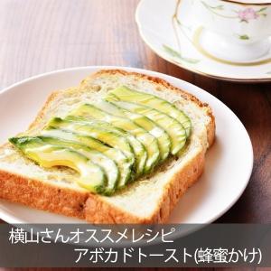 【5玉限定!】横山果樹園の「マラマ(国産アボカド)1玉」ギフト箱入り|yao800|04