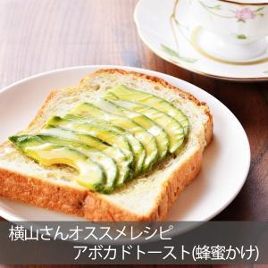 横山果樹園の「ヤマガタ(国産アボカド)1玉」ギフト箱入り|yao800|05