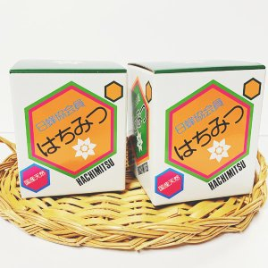 国産ハチミツ【600g*2本】 宮崎県産純粋ハチミツ 30セット限定!お中元などにも!|yao800|08