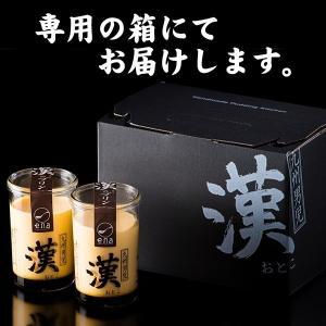 九州男児 漢プリン 6個入り 送料無料 enaプリン スイーツ ギフト プレゼント 母の日 父の日|yao800|04