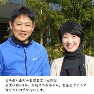大塚園とプリンスホテルが共同開発したお茶【The FIRST GREEN TEA】1ケース(24本入り)|yao800|02