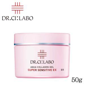 Dr. Ci:Labo ドクターシーラボ 薬用アクアコラーゲンゲル スーパーセンシティブ ミニ50g 敏感肌用保湿ゲル