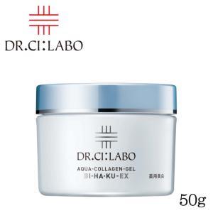 美白クリームドクターシーラボ 薬用アクアコラーゲンゲル美白 50g