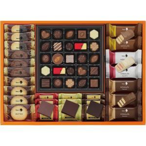 お歳暮 ギフト 人気 お歳暮 送料無料 お菓子 メリーチョコレート ティータイムストーリー