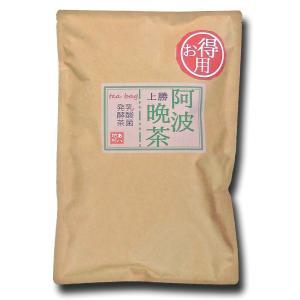 上勝【阿波晩茶】150g (3g×50袋入)【安心・安全 徳島のお茶】 yaohide