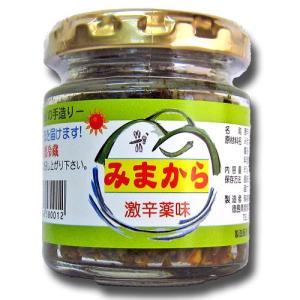【激辛薬味】みまから80g yaohide