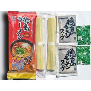 【八百秀】徳島棒ラーメン 2食入袋(ネギ入り)【ゆうメール500】|yaohide|02