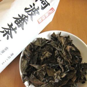 【徳島県伝統的特産品】立石園 阿波番茶 100g【安心・安全 徳島のお茶】 yaohide