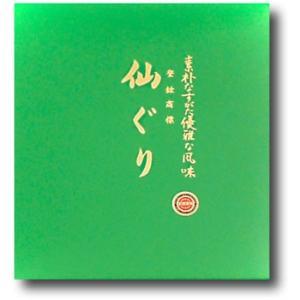 仙ぐり 300g×2箱|yaohide|02