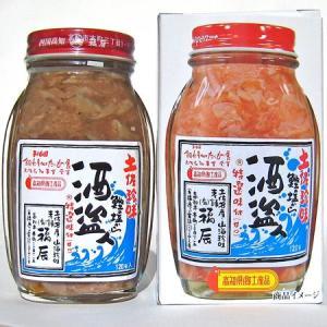 【土佐珍味】鰹の塩辛 福辰 酒盗120g【特選味付け(甘口)】