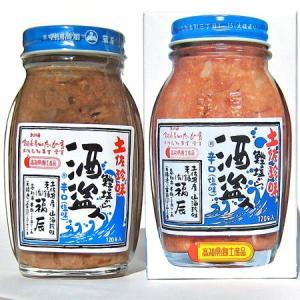 【土佐珍味】鰹の塩辛 福辰 酒盗120g【辛口(塩味)】