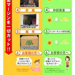安納芋 4kg入り 送料無料 2セット以上のご購入で、新鮮野菜のおまけ 焼き芋 に最適な 蜜芋 yaoyamato 06