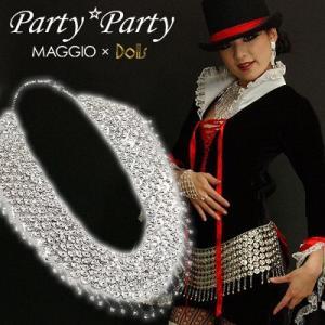 今宵はダンスナイト ゴージャスに着飾りたいなら ウエスト アクセサリー