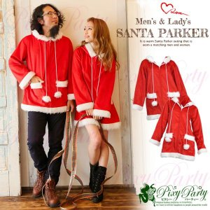 サンタクロース 衣装/ふんわりファーのお出かけ サンタパーカーYapyxmas-150|yapy