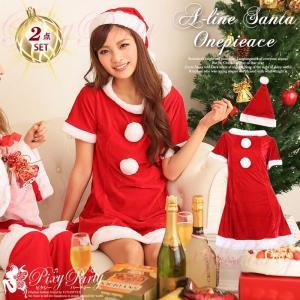 サンタクロース 衣装/キュート&あったかAラインワンピースYapyxmas-156|yapy