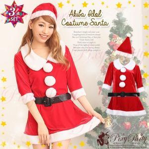 サンタクロース 衣装/アキバ系アイドルコスチュームもこもこサンタYapyxmas-135|yapy