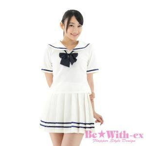 セーラー服 コスプレ 衣装/レディース/超!白セーラー服YapyA0581CR yapy