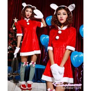 サンタクロース 衣装/うさ耳 サンタ衣装 クリスマスYapy9484|yapy