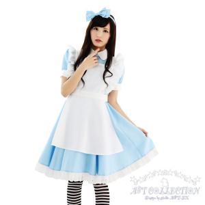 少しやんちゃなアリスだけど、メイドの仕事だってちゃんとできるんだから。  ハロウィン衣装セット内容 ...