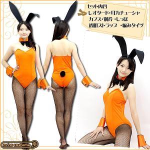 バニーガール衣装コスプレ バニーガール(網タイツ付き)|yapy|05