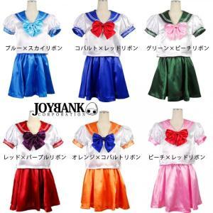 コスプレ衣装 サテンセーラー服yapy01010052 yapy