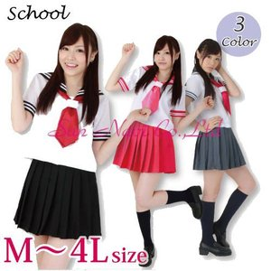 セーラー服 コスプレ衣装 大きいサイズ/セーラー服前開きボタンSUN001/M〜4Lサイズ yapy