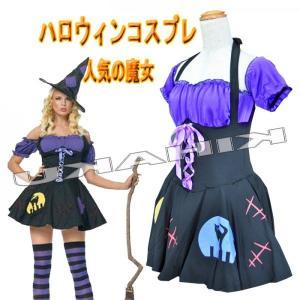ハロウィン  魔法使いコスプレ 衣装/魔女Yapy4388|yapy