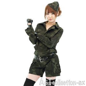 コスプレ衣装 軍服 ハロウィン衣装 メタルギア・アーミー |yapy