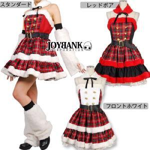 サンタ コスプレ衣装アイドルサンタ☆ボア付きチェック柄ワンピースセット/M・Lサイズ/大きいサイズ|yapy