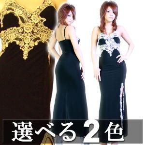 花柄刺繍スリットロングドレス/パーティードレス/結婚式 二次会/|yapy