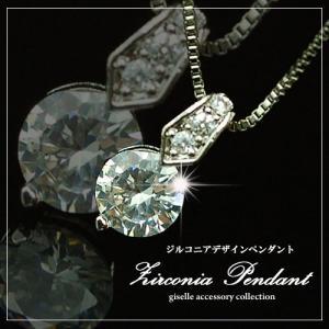 ペンダントネックレス ベネチアンczダイヤモンドデザインペンダントBH-CZT yapy