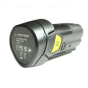 2WAYバリカンII専用バッテリー