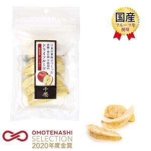 サンふじ 砂糖・保存料不使用の国産ドライフルーツ千果彩|yarnhouse