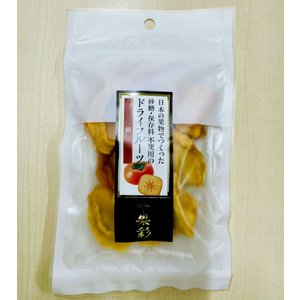 たねなし柿 砂糖・保存料不使用の国産ドライフルーツ千果彩 |yarnhouse