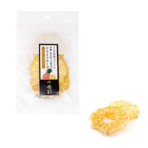 ピーチパイン 砂糖・保存料不使用の国産ドライフルーツ千果彩 |yarnhouse
