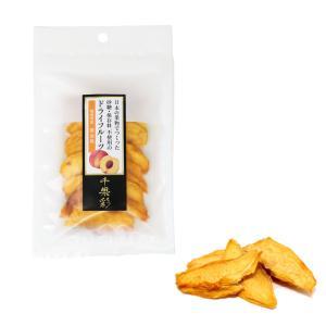 黄金桃 砂糖・保存料不使用の国産ドライフルーツ千果彩|yarnhouse