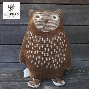 送料無料【KLIPPAN】クリッパン ぬいぐるみ カドリーベアズ グスタフ ブラウン KP60000...