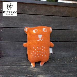 送料無料【KLIPPAN】クリッパン ぬいぐるみ カドリーベアズ ファンニ オレンジ KP60000...